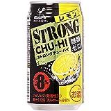神戸居留地 ストロングチューハイ レモン 糖類ゼロ 350ml×1ケース(24本)