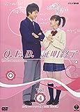 NHK TVドラマ「Q.E.D.証明終了」Vol.4 [DVD]