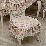 YQ WHJB Velvet Seat Cushions,European Chair Pad,Dining Chairs Nonslip Lace Universal Four Seasons Firm Ties Chair Cushion Buttocks Cushions-Brown 47x50cm(19x20inch)