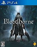 Bloodborne(通常版)