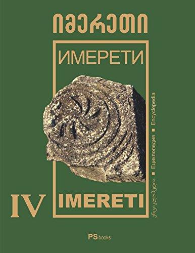 Download IMERETI (Encyclopedia GEO-RUS-ENG) PDF