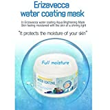 Milky Piggy Bubble Clay Mask 100g + Milky Piggy Water Coating Aqua Brightening Mask 100 g Review