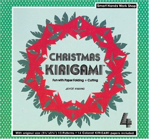 Kirigami 4- Christmas