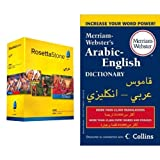 Rosetta Stone Arabic Learner s Dictionary Bundle