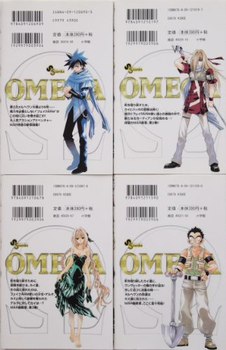 Marchen Awakens Romance (MAR) Omega (Complete Manga Collection Set (Japanese Edition), Volumes 1-4)