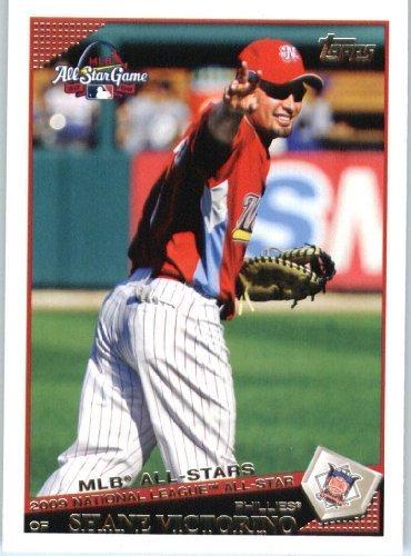 Shane Victorino (All-Star) Philadelphia Phillies - 2009 Topps Update Baseball Card # UH129 - MLB Trading Card