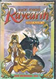 Magic Knight Rayearth DVD Memorial Box 1 / Japanese and English Audio with English and Chinese Subtitles
