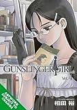 Gunslinger Girl Volume 4