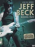 Rising Sun / Live In Japan (Import Movie) (European Format - Zone 2) (2013) Jeff Beck