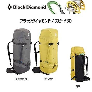 6fe9a235e786 Black Diamond ブラックダイヤモンド スピード30 (バックパック ザック) (グラファイト):BD54070