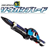 Power Ranger Tokumei Sentai Go Busters Go Busters Squadron Mission Buster Gear Series 03 Binocular Blade Bandai