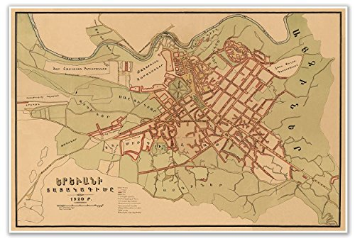 Antiguos Maps - Map of Yerevan, Armenia - Erewani Hatakagitse, by M. Astuatsaturean - Circa 1920 - Measures 24 in x 36 in (610 mm x 915 mm)