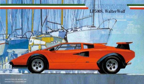 フジミ模型 1/24 エンスージアストモデルシリーズ No.15 ランボルギーニ カウンタック LP500S