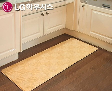 Compare Price To Extra Long Sink Mat