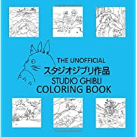 The Unofficial Studio Ghibli Coloring Book