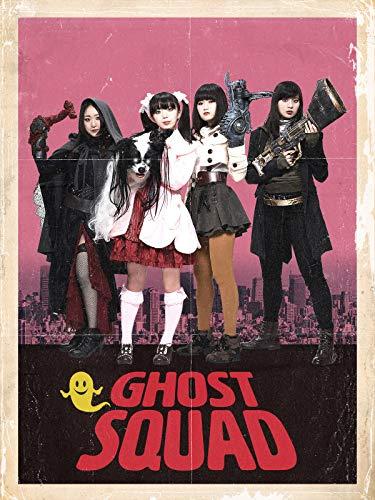 Ghost Squad -