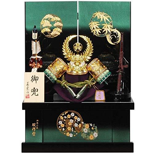 五月人形 兜 収納飾り 徳川家康 花丸 グリーンパールボカシ塗 幅45cm [sb-16-144] B07N7ZXKXG