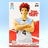 Akashi TadashiJuro (Kuroko's Basketball DXF -CrossXPlayers- second 4Q basketball Anime figure prize Banpresto)