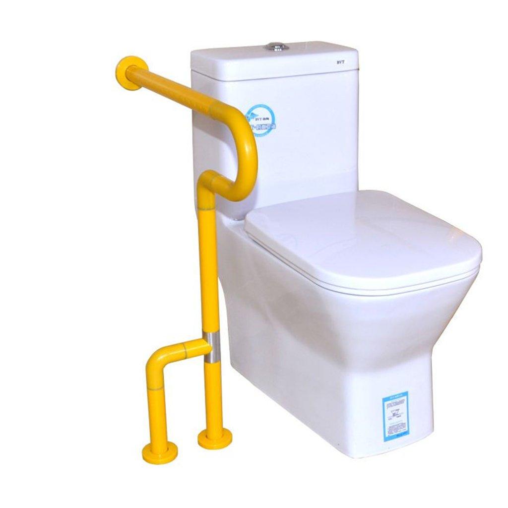 簡単にアップグレード 手すり、障害者用トイレアームレストバスルームセーフティアームレスト 便利な厚い (色 : #2) B07JLBL8P1  #2