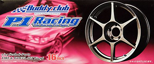 (Aoshima #96 Buddy Club P-1 Racing Wheel 1/24 Model Part)