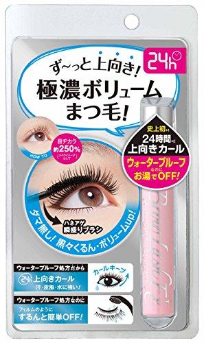 BCL Browlash Ex Washable Mega Volume and Curl WP Mascara, Black (Wp Japanese)