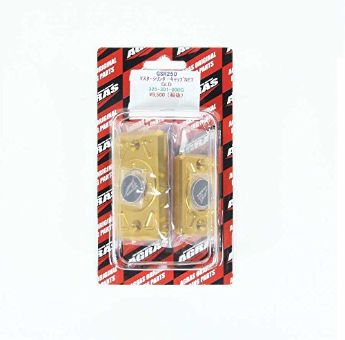 アグラス(AGRAS) マスターシリンダーキャップSET 純正マスターシリンダー用 アルミ ゴールド GSR250 325-301-000G   B00D9F464O