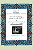 Tragedy of Fatima Daughter of Prophet Muhammed, Yasin T. Al-Jibouri, 1491826924