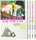 img - for My Neighbor Totoro 4books set Film book Picture Book Ghibli Hayao Miyazaki book / textbook / text book