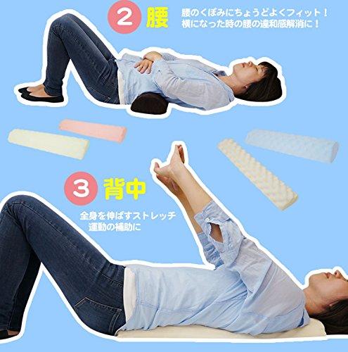 快適な腰枕