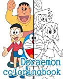 Doraemon Coloring Books: Coloring Book: stress Relieving coloring book