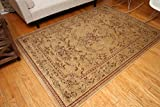 New City Traditional Isfahan Floral Persian Wool Area Rug, 5'2 x 7'3, Beige