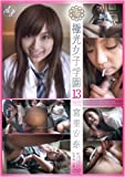 オーロラ/プロジェクト/極光女子学園13 [DVD]
