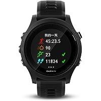Garmin 佳明 Forerunner935 国行中文版 多功能GPS运动腕表 跑步骑行游泳高尔夫滑雪跳伞户外手表 睡眠计步卡路里消息推送智能手表