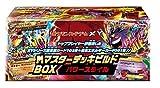 ポケモンCG・XY MマスターデッキビルドBOX パワースタイル