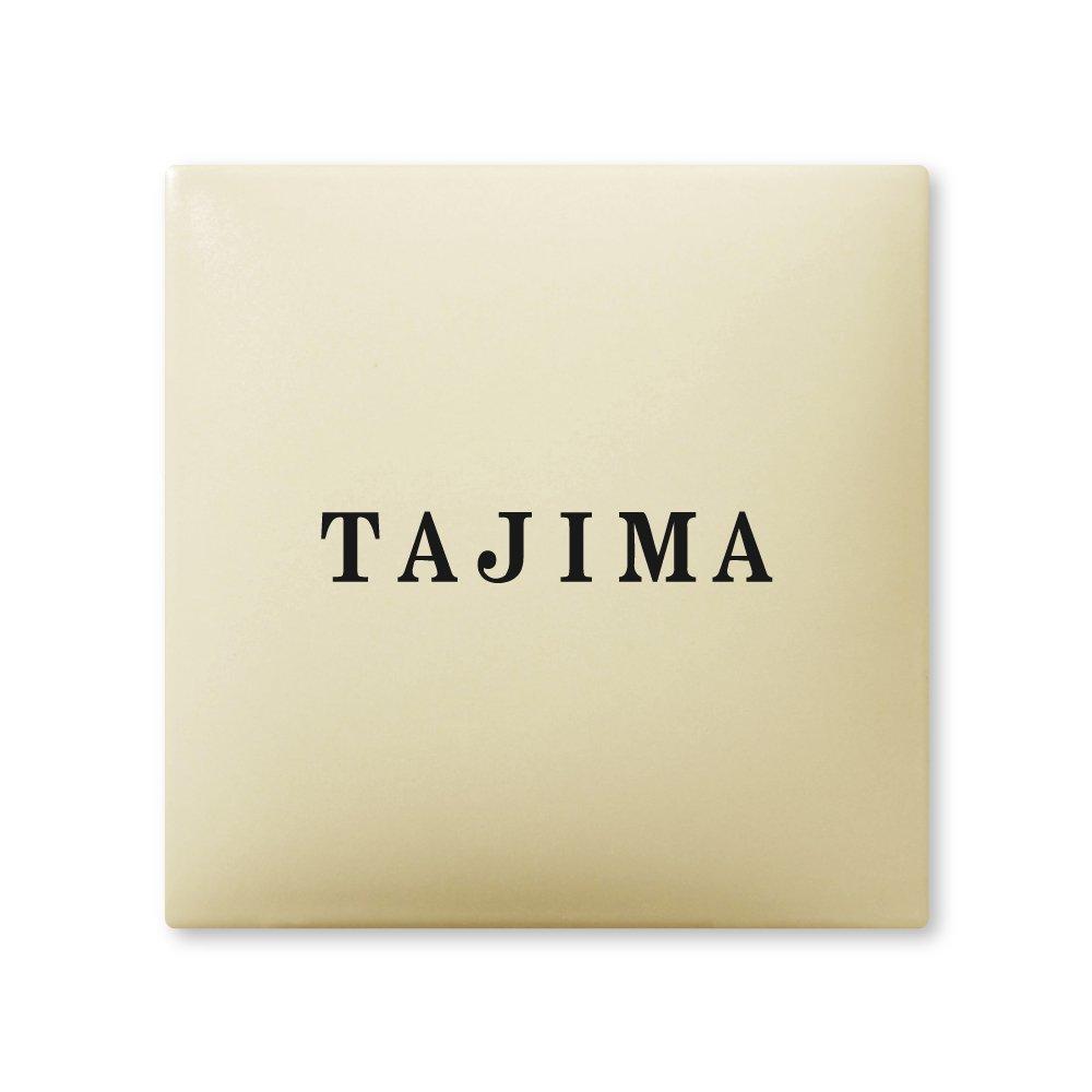丸三タカギ 彫り込み済表札 【 田島 】 完成品 アークタイル AR-1-3-2-田島   B00RFADD6G