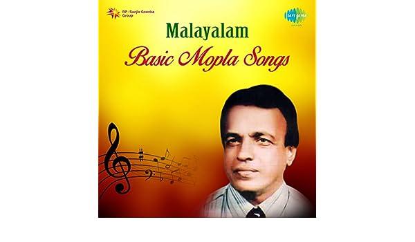 madanapoo vadiyil song