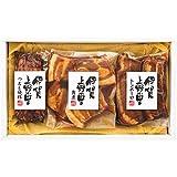 ≪内祝 御中元 御歳暮 父の日 母の日 敬老の日 プレゼント≫ 伊賀上野の里 つるし焼豚&豚角煮セット