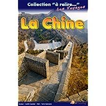 La Chine (French Edition)