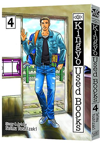 Kingyo Used Books, Vol. 4 -  Seimu Yoshizaki, Paperback