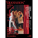 QUOTATION FASHION ISSUE 2017年Vol.20 小さい表紙画像