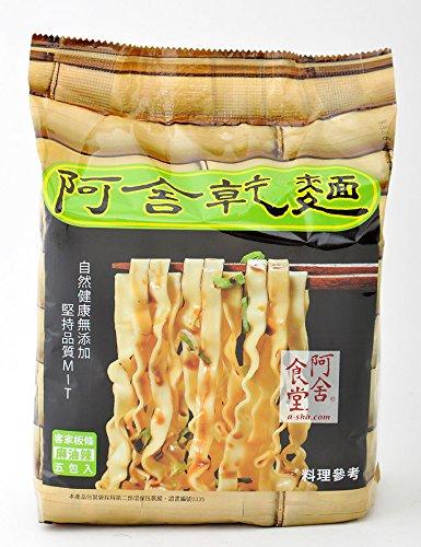 Asian Sesame Noodles - Asha Healthy Ramen Noodles, Wide Size Hakka Flat Noodles, Spicy Sesame Oil Sauce Flavor, 5 Pouches Per Servings, 3.35Oz (95 grams)