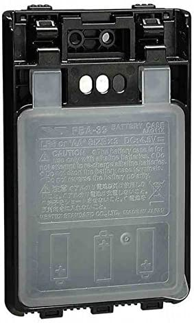 Fits 3 x AA BatteriesAA Batteries Not Included Includes: Belt Clip and Screws for VX-8R Series Yaesu Original FBA-39 AA Battery Case