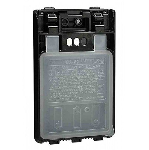 Yaesu Original FBA-39 AA Battery Case (Fits 3 x AA Batteries *AA Batteries Not Included) for VX-8R Series - Includes: Belt Clip and Screws