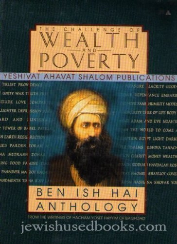 The Challenge of Wealth and Poverty (The Ben Ish Hai - Challenges Of Wealth The