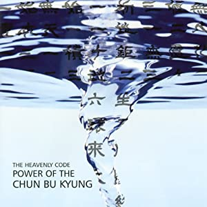 Power of the Chun Bu Kyung Speech