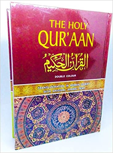 Buy The Holy Quran - Transliteration in roman script with