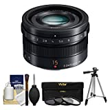 Panasonic Lumix G 15mm f/1.7 Leica DG Summilux Lens with 3 UV/CPL/ND8 Filters + Tripod + Kit for G5, G6, GF5, GF6, GH3, GH4, GM1, GX7 Cameras