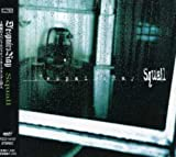Squall by D'Espairsray (2013-05-03)