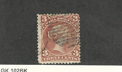 used canada stamps - 9