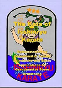 The Kata of Isshinryu Karate